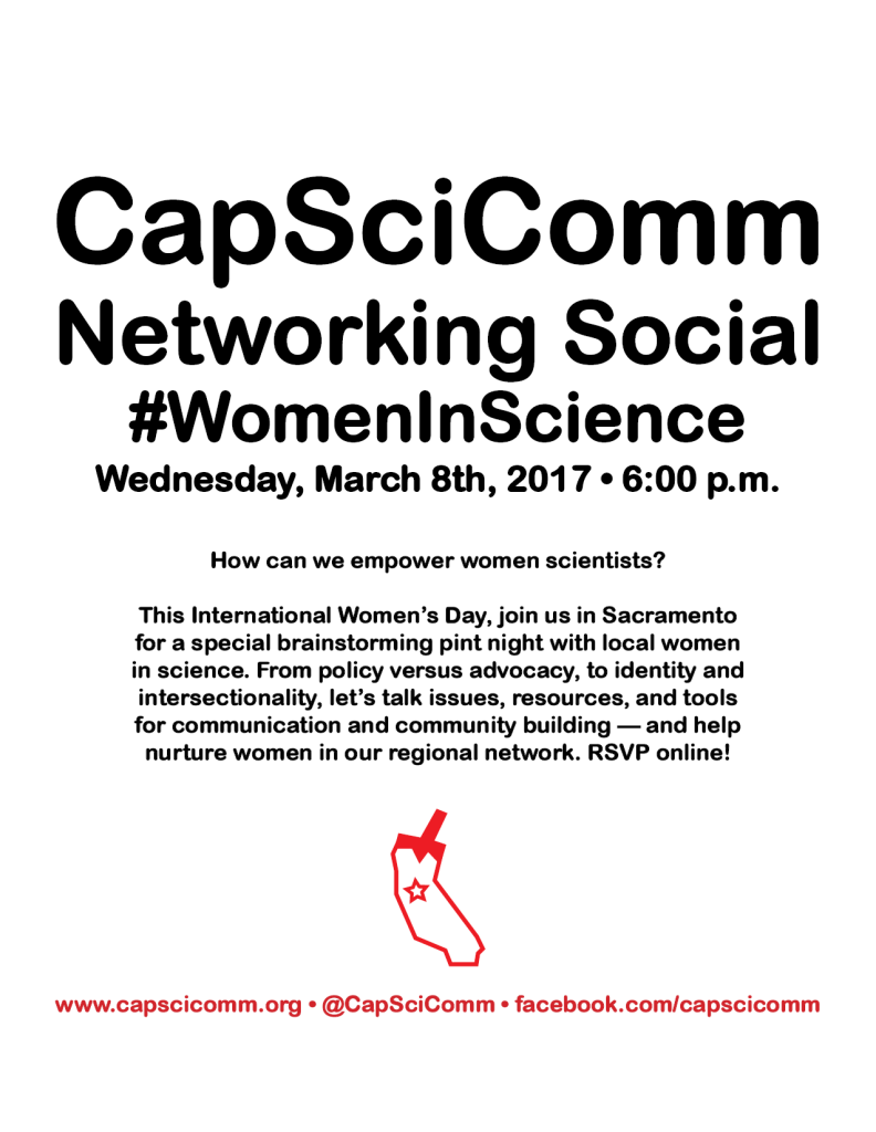 capscicomm-sign-201703